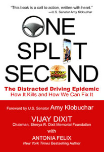 Split-Second-Cover-230x335
